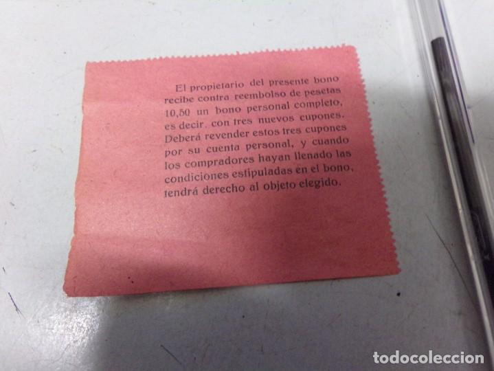 Monedas locales: billete cupon papel casa thornos - Foto 2 - 212198468