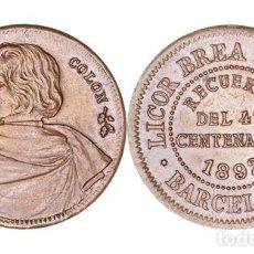 Monedas locales: MEDALLA CRISTOBAL COLON-LICOR BREA MUNERA, BARCELONA, 1892, RECUERDO DEL 4º CENTENARIO.. Lote 212498741