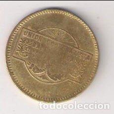 Monedas locales: 10 CÉNTIMOS DE LA UNIÓN COOPERATISTA EL RELOJ Y LA DIGNIDAD DE BARCELONA. ANTONI LÓPEZ-943. (C53). Lote 212686887