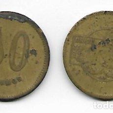 Monedas locales: UNION COOPERATISTA BARCELONESA EL RELOJ Y LA DIGNIDAD 10 CENTIMOS. Lote 214369922