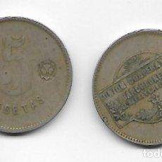 Monedas locales: UNION COOPERATISTA BARCELONESA EL RELOJ Y LA DIGNIDAD 5 PESETAS. Lote 214370087