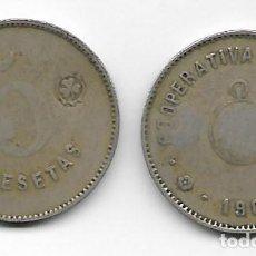 Monedas locales: 5 PESETAS COOPERATIVA EL RELOJ 1901. Lote 214370303