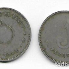 Monedas locales: 1 PESETA COOPERATIVA EL RELOJ 1901. Lote 214370505