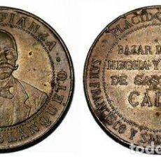 Monedas locales: 035.MUY RARA MONEDA - FICHA DE CONSUMO (LA CONFIANZA, ADUANA Y BLANQUETO - CADIZ). Lote 217871246