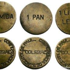 Monedas locales: 036.JUEGO DE MONEDAFICHA DE CONSUMO TRES VALORES(COLEGIAL S. VICENTE PAUL - JEREZ). Lote 217871255