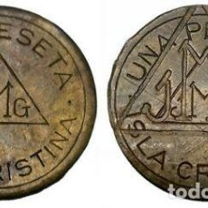 Monedas locales: 039.MONEDA - FICHA 1 PESETA (SALAZONES JUAN MIRABENT GUTIERREZ) ISLA CRISTINA - HUELVA. Lote 217871370