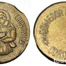 Monedas locales: 040.RARA Y BONITA MONEDA - FICHA (COCINA ECONOMICA COMEDOR DE CARIDAD) CORDOBA. Lote 217871377