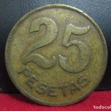 Monedas locales: 25 PESETAS COPERATIVA UNION ANGLESENSE. Lote 218039333