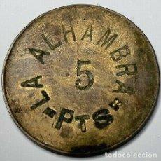 Monedas locales: 106.FICHA 5 PESETAS DEL RESTAURANTE LA ALHAMBRA DE SEVILLA AÑOS 40-50 CALLE FERIA. Lote 218248502