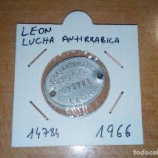 Monedas locales: FICHA ANTIRRABICA DE LEON 1966. Lote 218255778