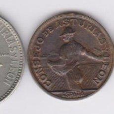 Monedas locales: MONEDAS GUERRA CIVIL - ASTURIAS Y LEON - SERIE 3 VALORES 1937 - PG-197/9 (MBC/EBC). Lote 218395972