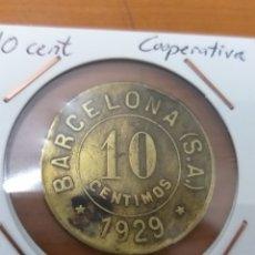 Monedas locales: MONEDA COOPERATIVA, 10 CENT. LA ANDRESENSE. Lote 220116757