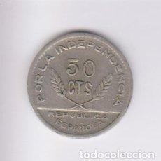 Monedas locales: MONEDAS GUERRA CIVIL - SANTANDER PALENCIA Y BURGOS - 50 CTS. 1937 - PG-200 (MBC). Lote 224030816