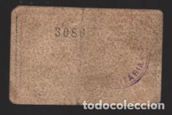 Monedas locales: VILLANUEVA DE LA SERENA-BADAJOZ- 1 PTA, VARIEDAD:- C.M. Y RECUADRO EN ROJO- VER FOTOS - Foto 2 - 225057140