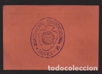 Monedas locales: SOSES- LERIDA- 2 PTA. -MONEDA PER A REFUGIATS- CON Nº Y SELLADO EN REVERSO- VER FOTOS - Foto 2 - 225057675