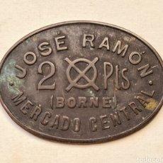 Monedas locales: JOSÉ RAMÓN 2 PESETAS BORNE MERCADO CENTRAL - BARCELONA MONEDA FICHA MERCAT. Lote 226359025
