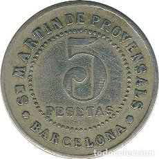 Monedas locales: ESPAÑA. COOPERATIVA PAZ Y JUSTICIA (BARCELONA). 5 PESETAS. 1.920. Lote 229026691