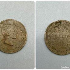 Monedas locales: FICHA DE TIRSO PEREZ. INVENTOR. DENTADURAS INAMOVIBLES. MAYOR 59. MADRID.ALFONSO XII. VER FOTOS. Lote 234062210