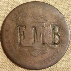 Monedas locales: MONEDA 10 CTMOS 1878 CONTRAMARCA FMB 93. Lote 236801360