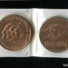 Monedas locales: I CENTENARIO DE LA UNION GENERAL DE TRABAJADORES UGT 1888- 1988 SC CON ESTUCHE. Lote 237173495