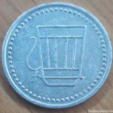Monedas locales: MONEDA TOKEN JARRA CERVEZA BURLÓN. Lote 243786065