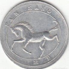 Monete locali: FICHA: PAN SANO - H.P. (HARINO PANADERA - BILBAO ) -1- KILO VARIANTE. Lote 245057435