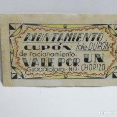 Monedas locales: AYUNTAMIENTO DE DURON. CUPON DE RACIONAMIENTO. VALE POR UN CHORIZO. 1937. GUADALAJARA. VER DORSO. Lote 245988860