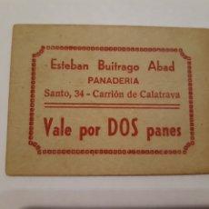 Monedas locales: VALE DE PAN PANADERÍA ESTEBAN BUITRAGO CARRIÓN DE CALATRAVA (CIUDAD REAL). GUERRA CIVIL.. Lote 246015085