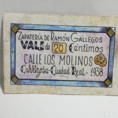 Monedas locales: ZAPATERIA DE RAMON GALLEGOS. VALE DE 20 CENTIMOS. CARRIZOSA, CIUDAD REAL. 1938. VER DORSO. Lote 246098115