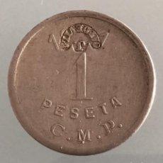 "Monedas locales: COOPERATIVA ""LA MUTUA PUIGCERDANESA"" PUIGCERDÀ - 1 PESETA - GUERRA CIVIL RESELLO J.CAPDEVILA. Lote 246125230"