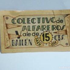 Monedas locales: COLECTIVO DE ALFAREROS. VALE DE 15 CENTIMOS. 1939. BAILEN, JAEN. VER DORSO. Lote 246136010