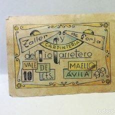 Monedas locales: TALLER DE FORJA Y CARPINTERIA DEL TIO CARRETERO. VALE DE 10 CENTIMOS. 1939. MAELLO, AVILA. VER DORSO. Lote 246157230
