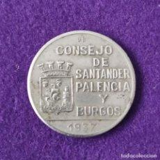 Monedas locales: MONEDA DE 1 PESETA. CONSEJO DE SANTANDER, PALENCIA Y BURGOS. GUERRA CIVIL-REPUBLICA. 1937. ORIGINAL. Lote 246278665