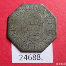 Monedas locales: FICHA WAIBLINGEN ALEMANIA, 50 PFENNIG 1918, MONEDA DE NECESIDAD, TOKEN, JETÓN. Lote 247061185