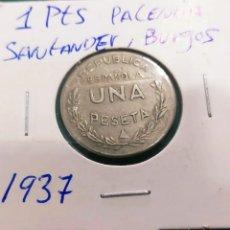 Monedas locales: PESETA DE 1937 REPÚBLICA ESPAÑOLA, CONSEJO DE SANTANDER, PALENCIA Y BURGOS. Lote 247768525