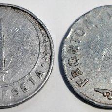 Monedas locales: UNA PESETA FRONTON VALENCIANO. Lote 246732335