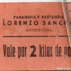 Monedas locales: ARMENTERA PANADERÍA Y PASTELERÍA LORENZO SANCHO - VALE POR 2 KILOS DE PAN - SELLO TAMPÓN EN REVERSO. Lote 248962450