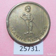 Monedas locales: FICHA, MEDALLA, BÉLGICA, EXPOSICIÓN UNIVERSAL BRUSELAS 1958, TOKEN, JETÓN. Lote 249049315