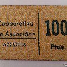 Monedas locales: AZCOITIA. GIPUZKOA. COOPERATIVA LA ASUNCION. 100 PESETAS. Lote 252263510