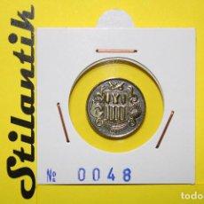Monedas locales: TOKEN FICHA MONEDA TUT SA - TRANSPORTES URBANOS DE TARRASA - TERRASSA - Ø19MM.. Lote 253709680