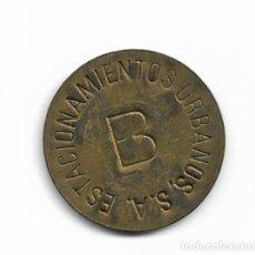 Monedas locales: ESTACIONAMIENTO URBANO S A,VALIDO DURANTE 15 MINUTOS. Lote 253914200