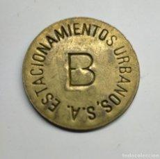 """Monedas locales: FICHA ESTACIONAMIENTOS URBANOS S.A. """"B"""". Lote 254629485"""