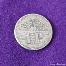 Monedas locales: FICHA MONEDA DE BARCELONA (BARCELONETA). COOPERATIVA EL SIGLO XX. 1P PESETA. ORIGINAL.. Lote 254773545