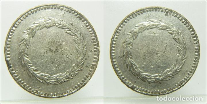 FICHA O TOKEN A IDENTIFICAR (Numismática - España Modernas y Contemporáneas - Locales y Fichas Dinerarias y Comerciales)