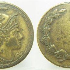Monedas locales: FICHA O TOKEN A IDENTIFICAR. Lote 257364460