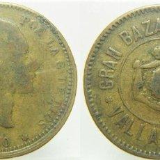 Monedas locales: ALFONSO XII GRAN BAZAR PARISIEN 1880 VALLADOLID. Lote 257365180