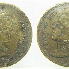 Monedas locales: ALFONSO XIII FICHA A IDENTIFICAR 23 MM. Lote 257375865