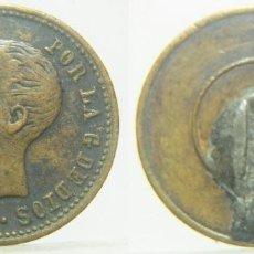 Monedas locales: FICHA A IDENTIFICAR ALFONSO XIII POR LA G. DE DIOS 1890. 17 MM. Lote 257376055