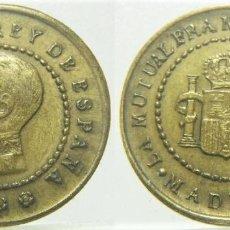 Monedas locales: FICHA PUBLICIDAD MADRID LA MUTUAL FRANCO ESPAÑOLA ALFONSO XIII. Lote 257376190