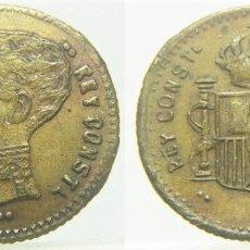 Monedas locales: ALFONSO XII FICHA A IDENTIFICAR 16 MM. Lote 257376255